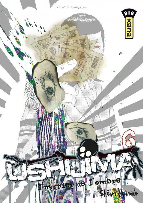 Ushijima, l'usurier de l'ombre T.6