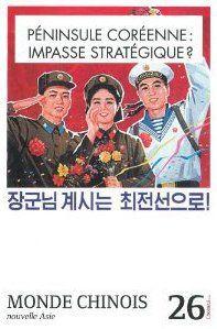 Monde chinois t.26; peninsule coreenne : l'impasse strategique ?