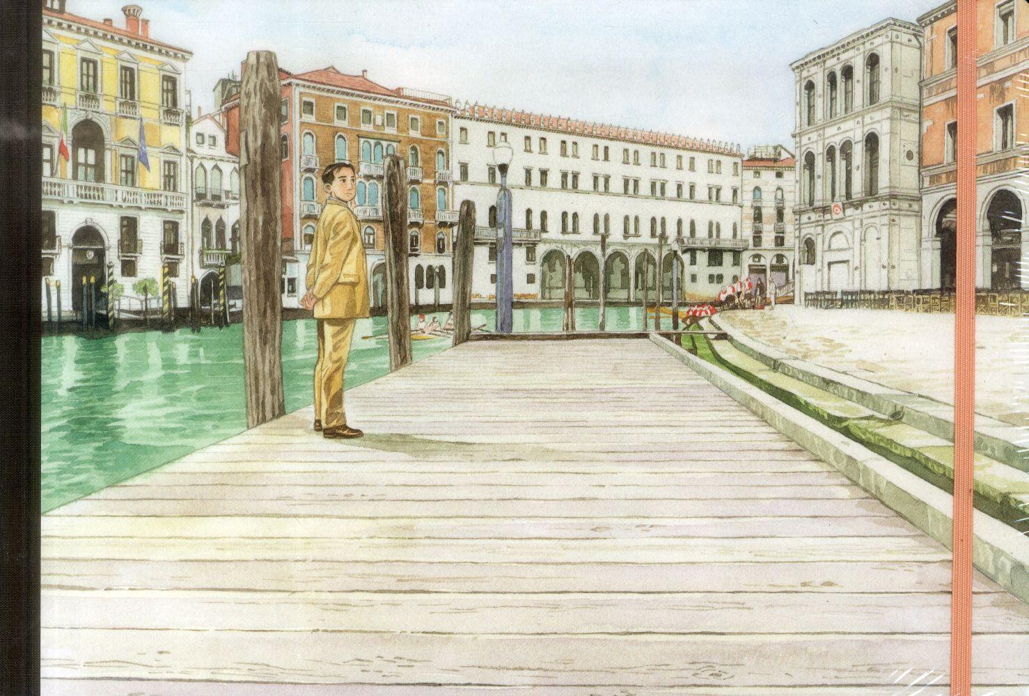 Louis Vuitton travel book Venise