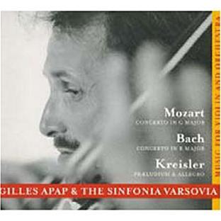 Bach : Concerto Pour Violon BWV1042 - Kreisler : Praeludim & Allegro...