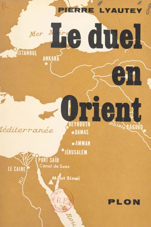 Le duel en Orient