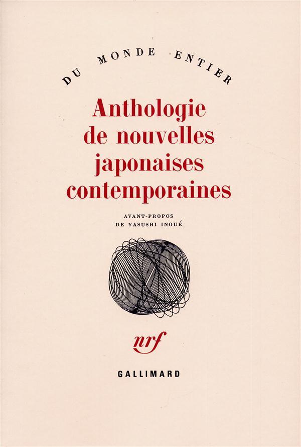Anthologie de nouvelles japonaises contemporaines t1