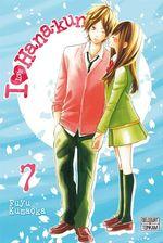 Vente Livre Numérique : I Love Hana-Kun T07  - Fuyu Kumaoka
