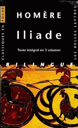 ILIADE  -  COFFRET