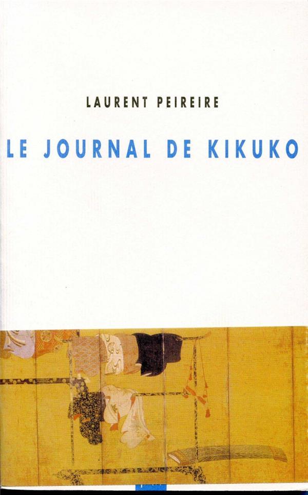 Le journal de Kikuko