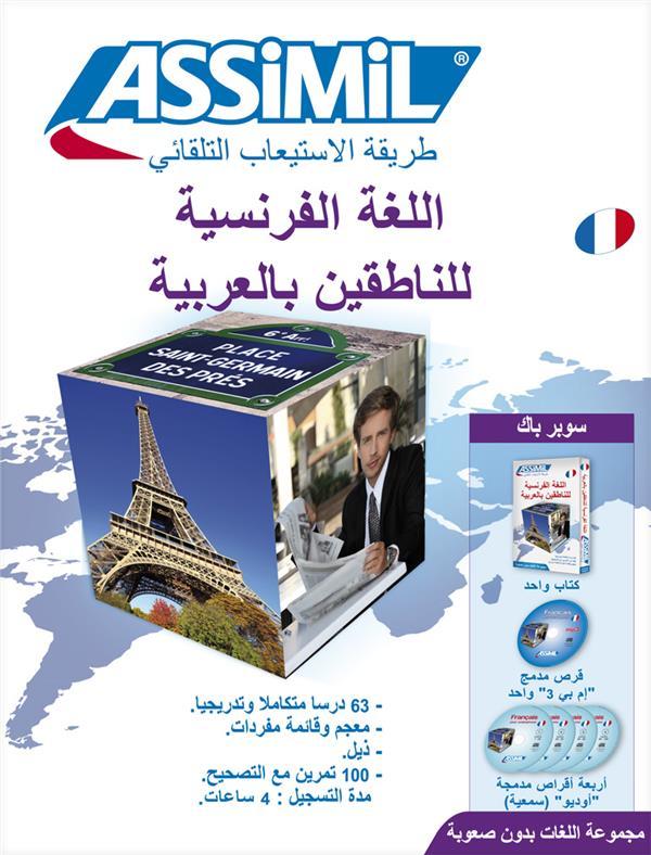 Francais Pour Arabophones