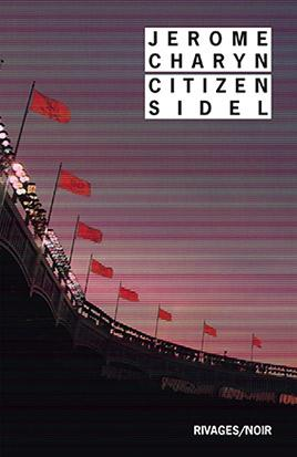 CITIZEN SIDEL N  973