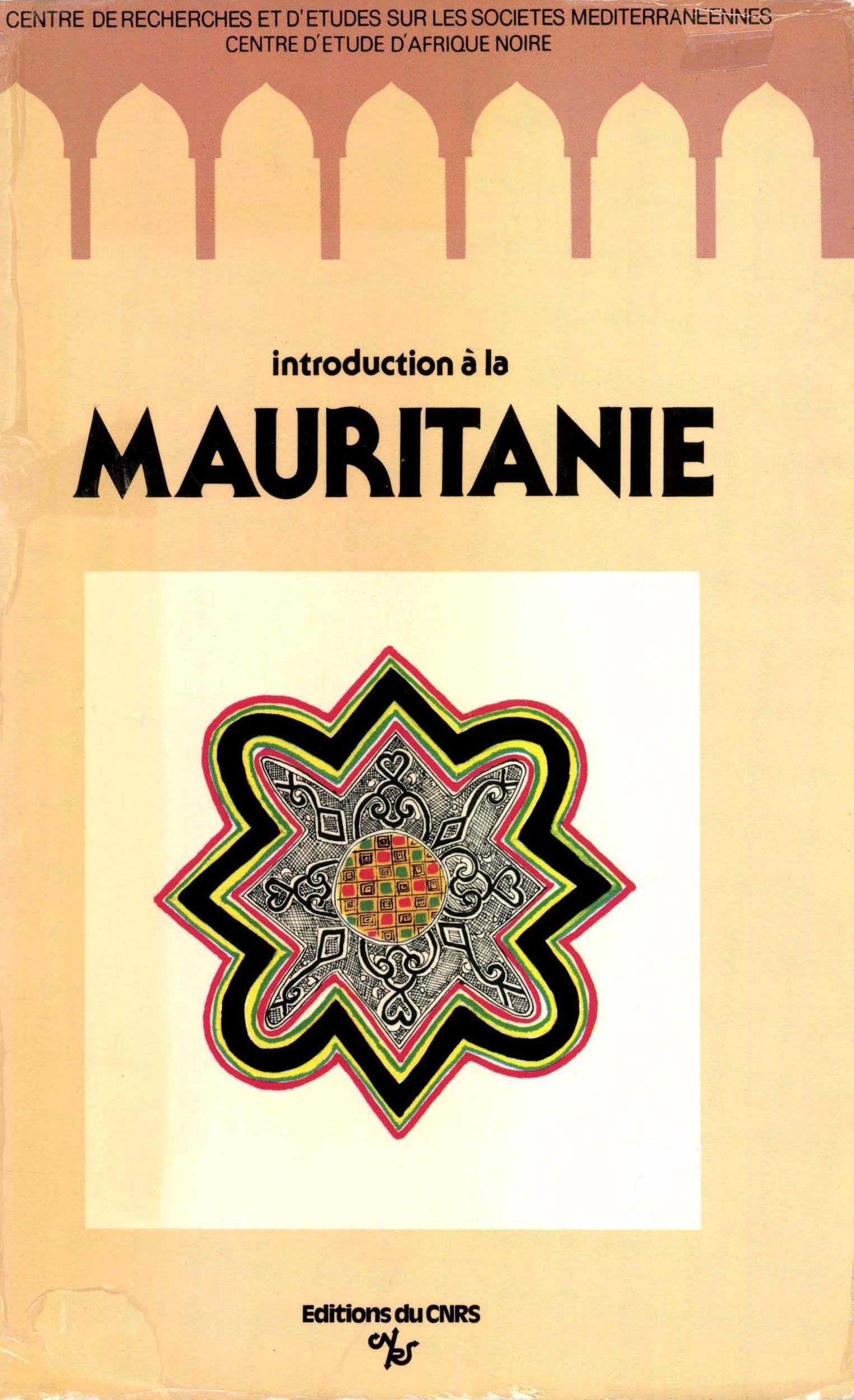 Introduction a la mauritanie