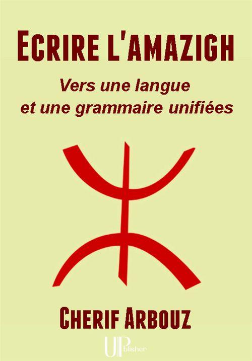 Ecrire l'amazigh