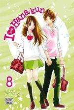 Vente Livre Numérique : I Love Hana-Kun T08  - Fuyu Kumaoka