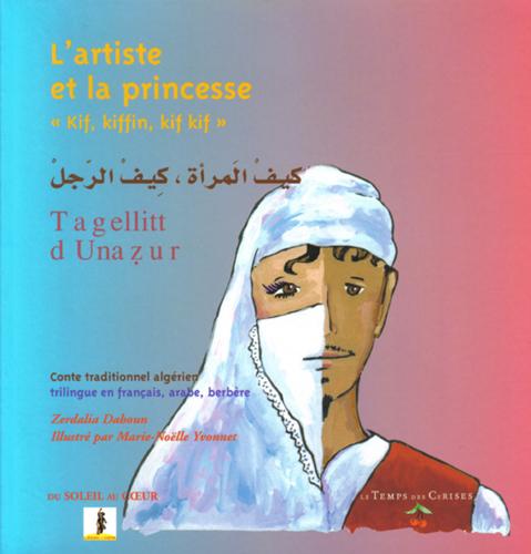 L'artiste et la princesse