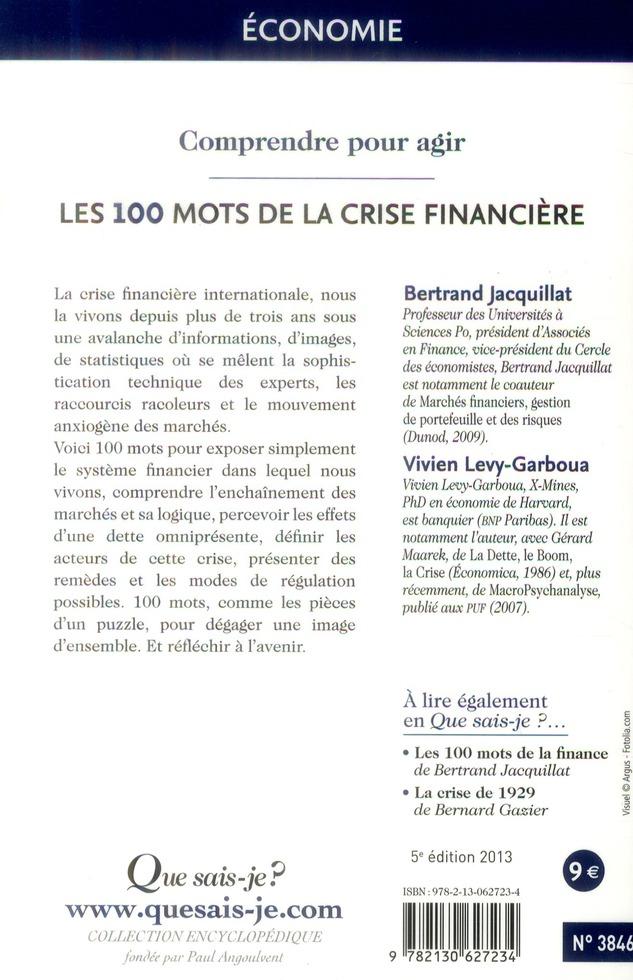 Les 100 mots de la crise financière (5e édition)