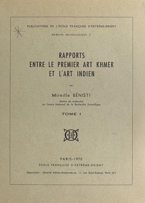Mémoire archéologique (1)
