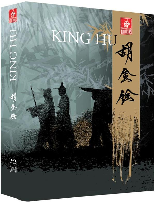coffret King Hu : all the king's men + raining in the moutain