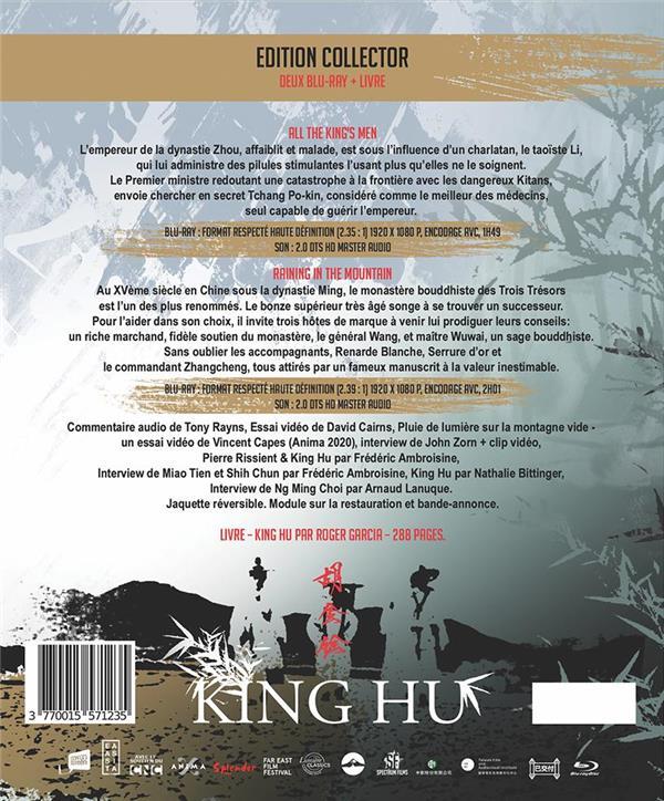King Hu - All the King's Men + Raining in the Mountain