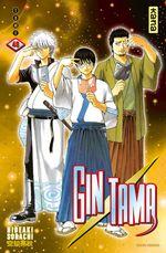 Vente EBooks : Gintama - Tome 40  - Hideaki Sorachi