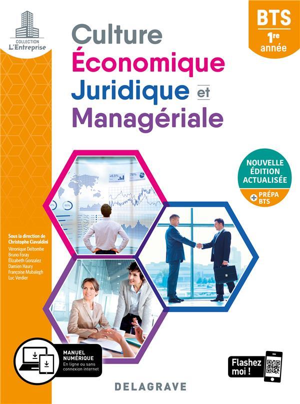 L'entreprise ; culture économique, juridique et manageriale (CEJM) ; BTS 1re année ; pochette élève (édition 2020)
