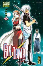 Vente EBooks : Gintama - Tome 37  - Hideaki Sorachi