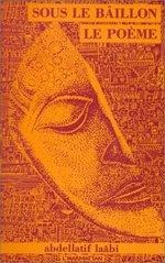 Vente EBooks : Sous le bâillon, le poème  - Abdellatif Laabi