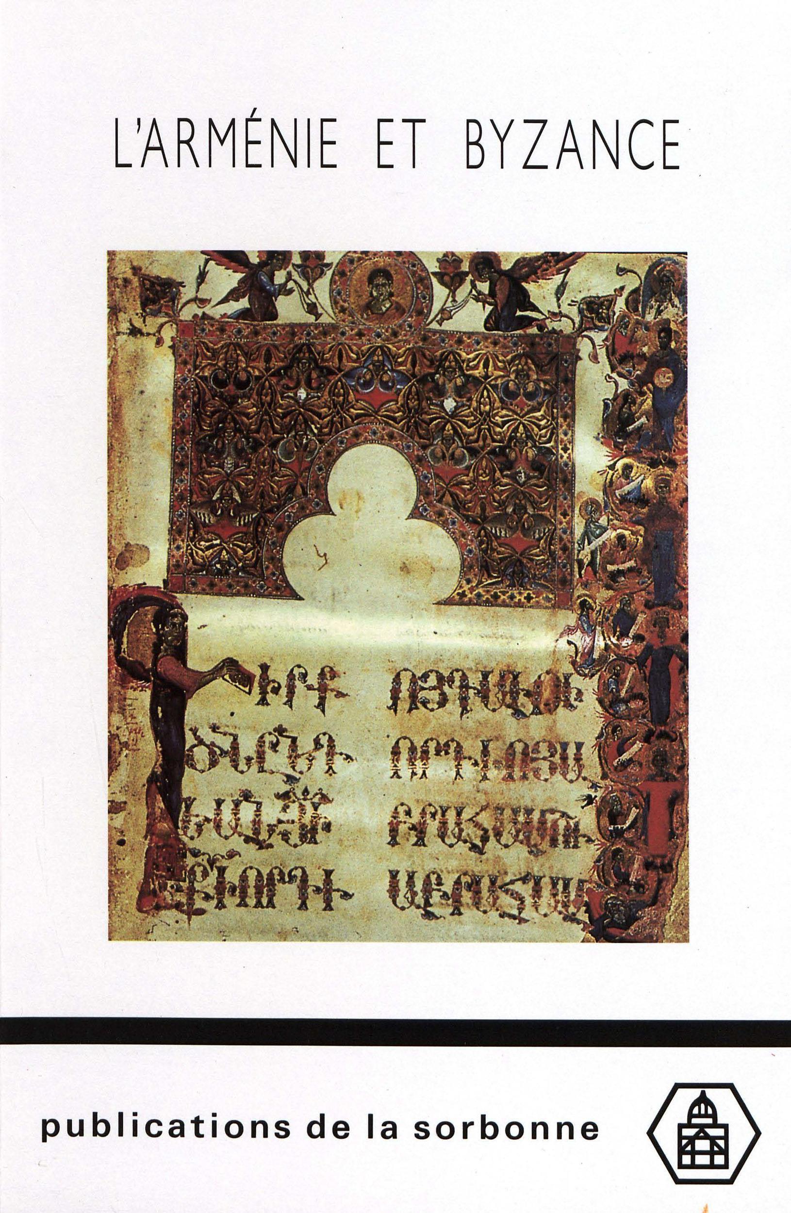Armenie et byzance