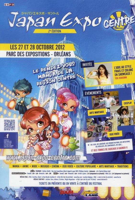 Animeland X-tra T.27 ; octobre/décembre 2012
