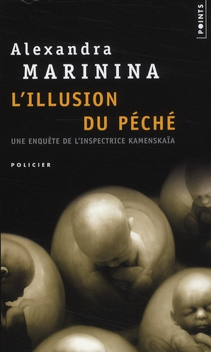 L'illusion du pêché