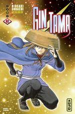 Vente EBooks : Gintama - Tome 62  - Hideaki Sorachi