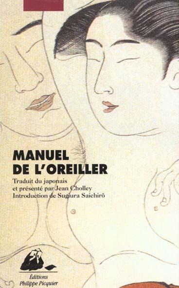 Manuel de l'oreiller