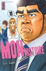 Vente Livre Numérique : Mon histoire - Tome 10  - Kazune Kawahara - Aruko