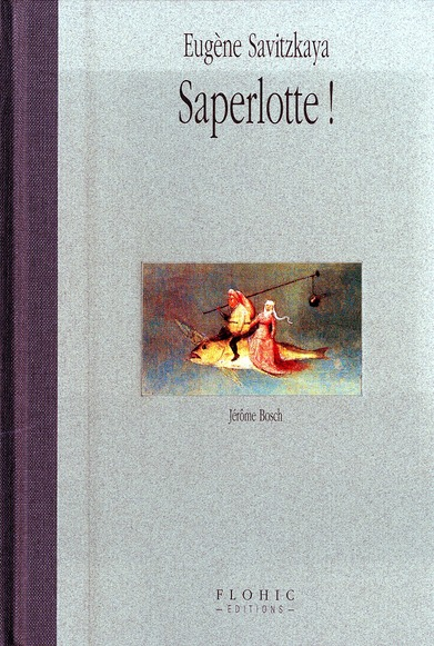 Saperlotte