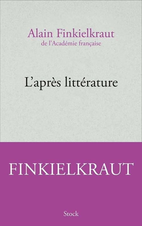 L'après littérature