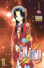 Vente EBooks : Gintama - Tome 44 - Gintama T44  - Hideaki Sorachi