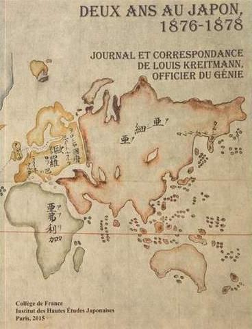 Deux ans au japon: journal et correspondance de louis kreitmann (1851-1914)