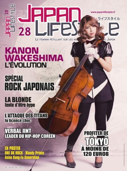 Japan Lifestyle T.28; Mai-Juin 2013
