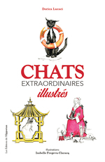Vente EBooks : Chats extraordinaires illustrés  - Dorica Lucaci