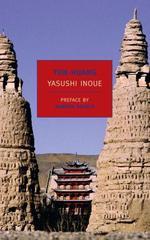 Vente Livre Numérique : Tun-huang  - Yasushi INOUE
