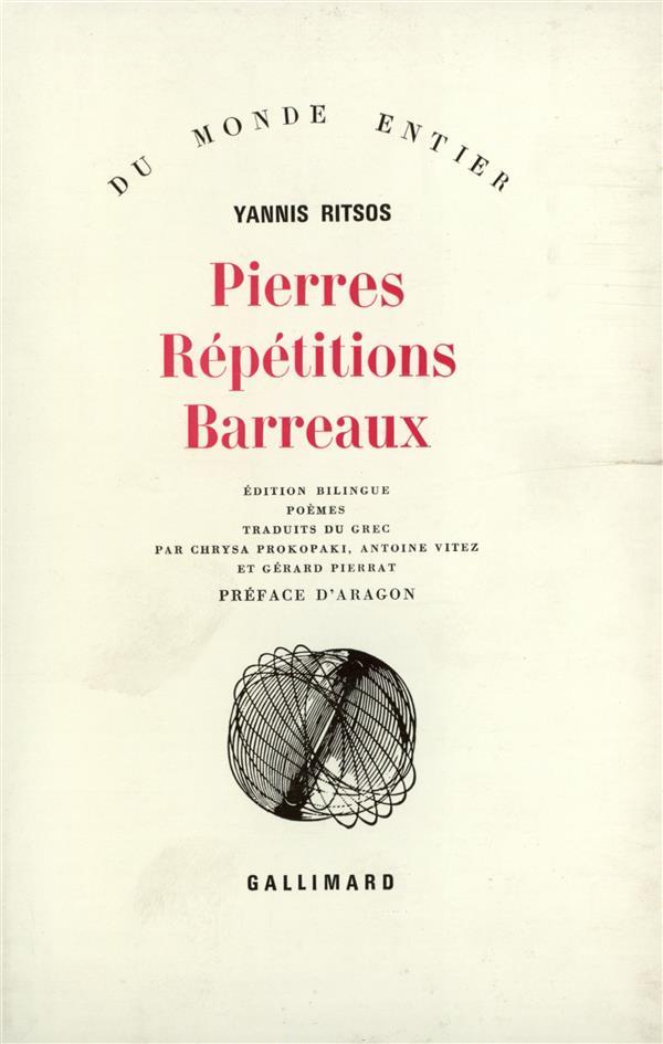 Pierres repetitions barreaux