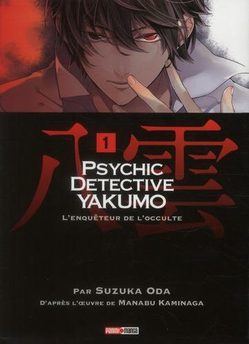 Psychic détective Yakumo T.1