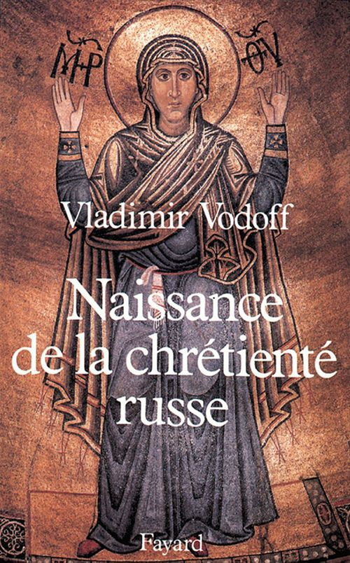 Naissance de la chrétiente russe