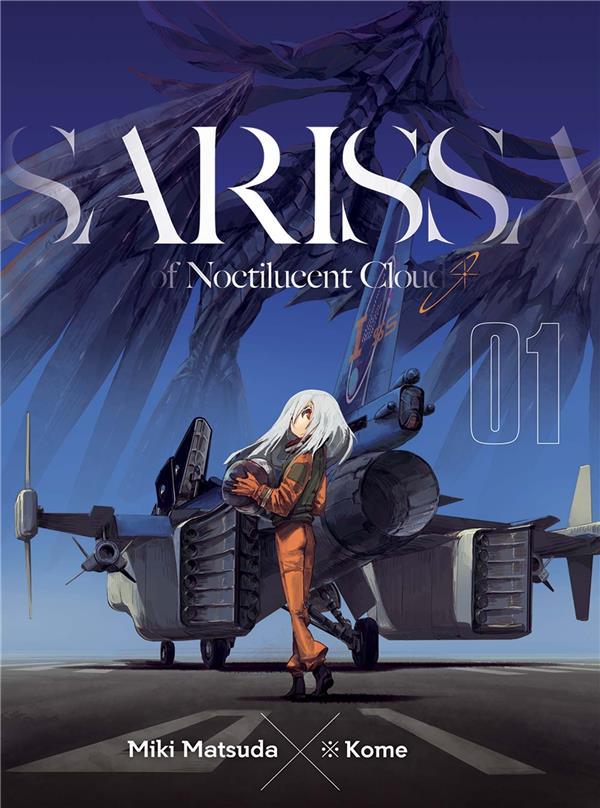 Sarissa of noctilucent cloud T.1