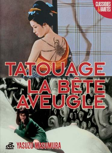 Tatouage + La bête aveugle