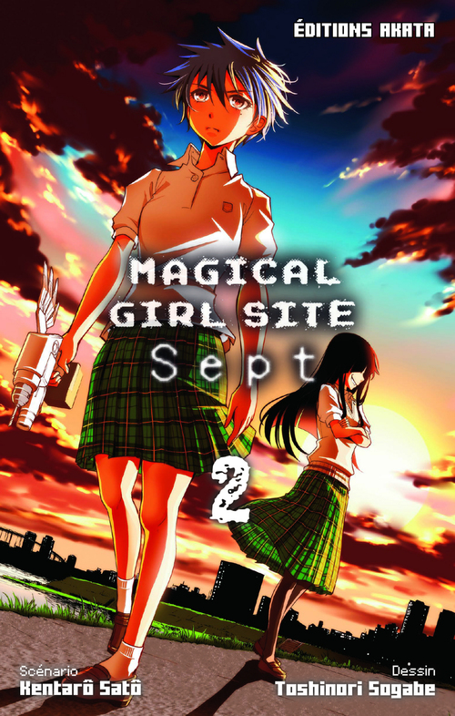 Magical Girl Site - Sept - Intégrale tome 2