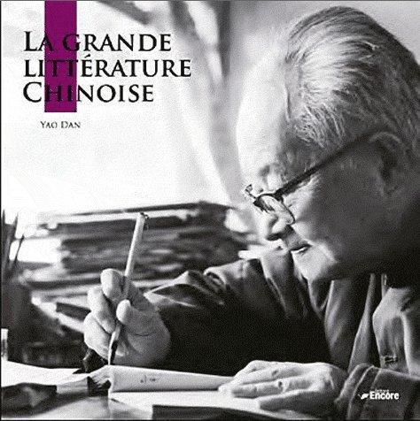 La grande littérature chinoise