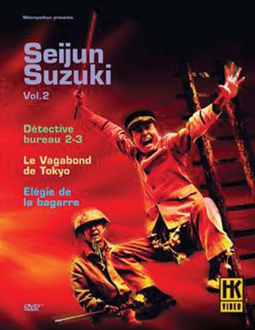 Seijun Suzuki - Vol. 2 : Détective Bureau 2-3 + Le Vagabond de Tokyo + Elégie de la bagarre