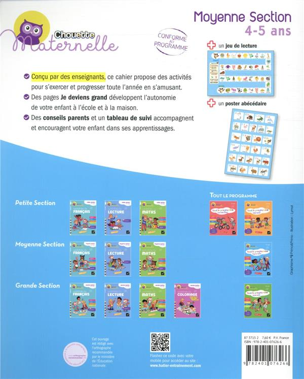Chouette maternelle ; tout le programme ; MS