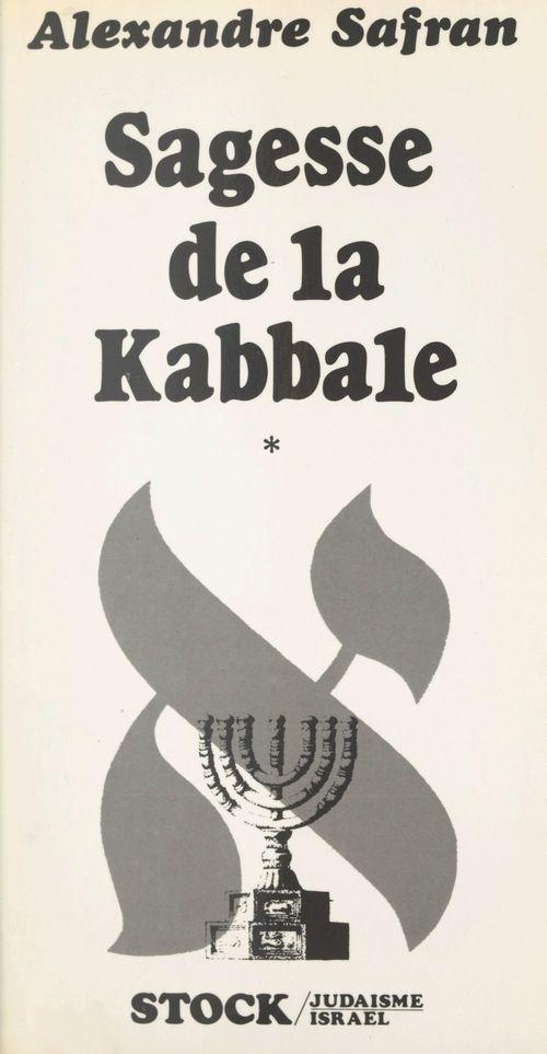 Sagesse de la Kabbale (1)
