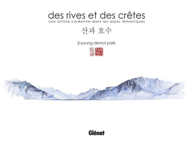 Des rives et des crêtes ; une artiste coréenne dans les Alpes Lémaniques