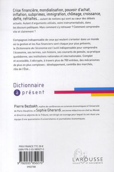 Dictionnaire de l'économie (édition 2011)