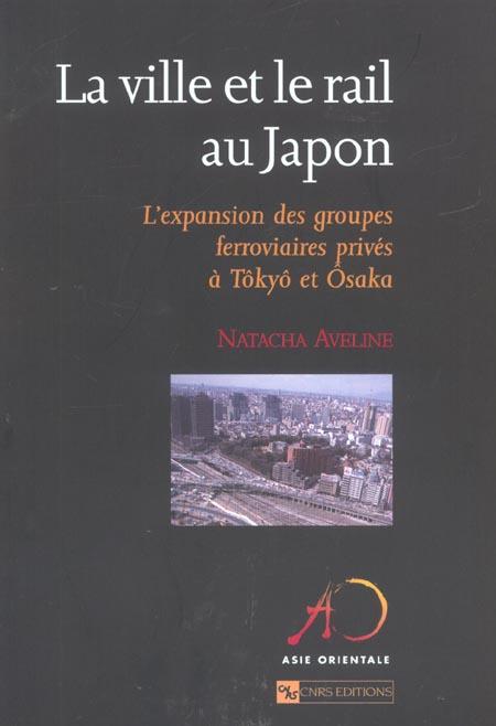 Ville et rail au japon
