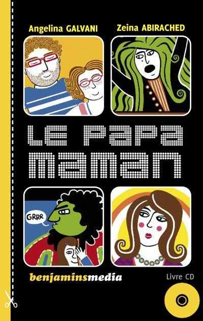 Le Papa-Maman